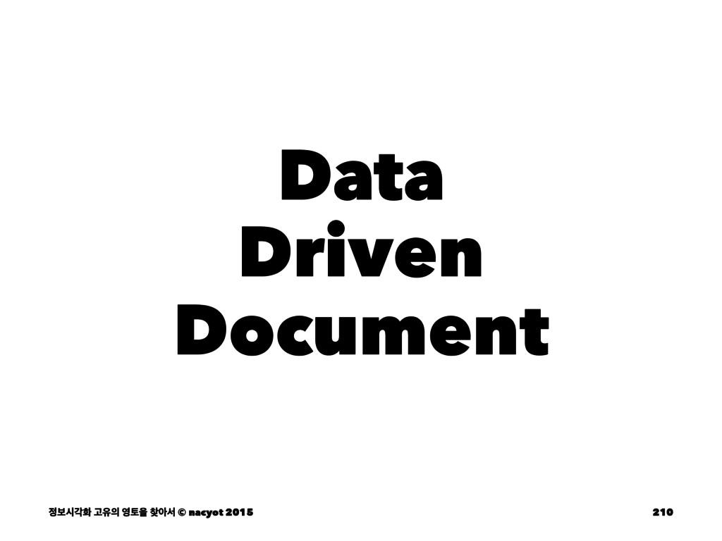 Data Driven Document ࠁदпച Ҋਬ షਸ ইࢲ © nacyot...