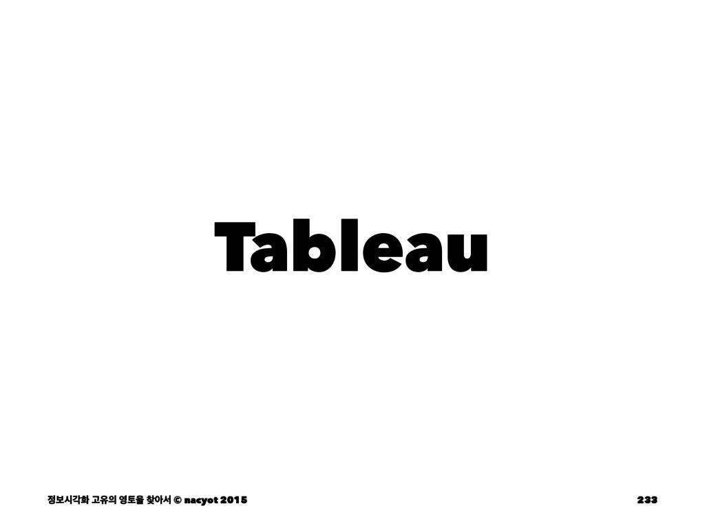 Tableau ࠁदпച Ҋਬ షਸ ইࢲ © nacyot 2015 233