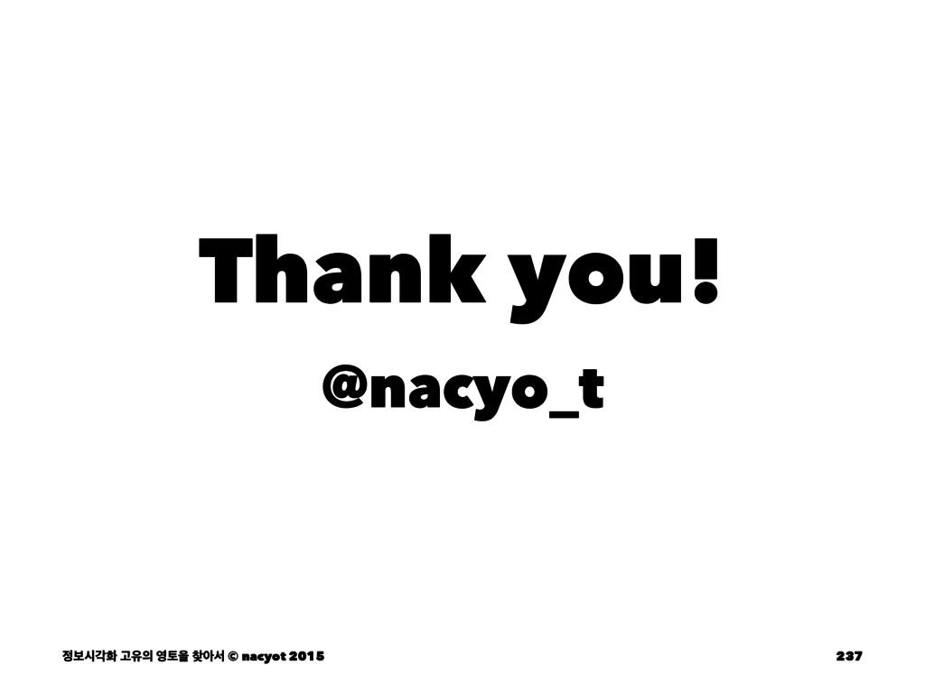 Thank you! @nacyo_t ࠁदпച Ҋਬ షਸ ইࢲ © nacyot ...