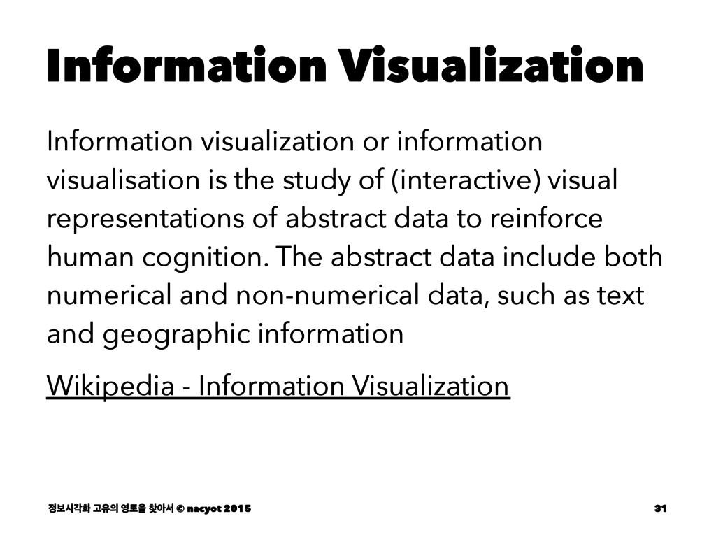 Information Visualization Information visualiza...