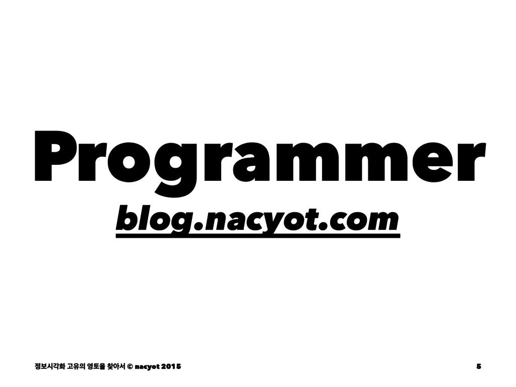 Programmer blog.nacyot.com ࠁदпച Ҋਬ షਸ ইࢲ © ...