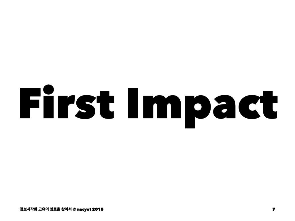 First Impact ࠁदпച Ҋਬ షਸ ইࢲ © nacyot 2015 7