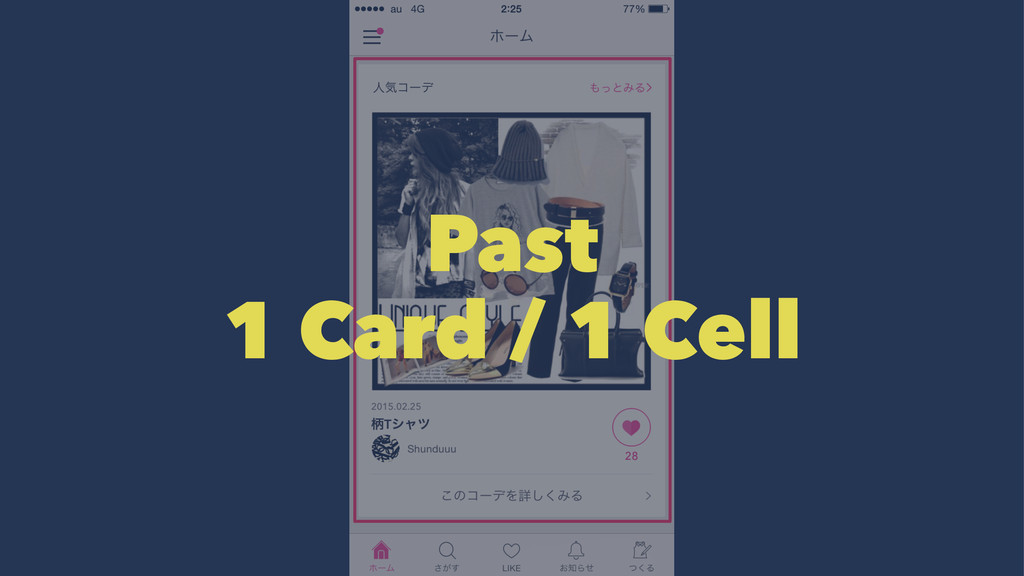 Past 1 Card / 1 Cell