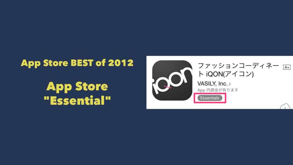 "App Store BEST of 2012 App Store ""Essential"""