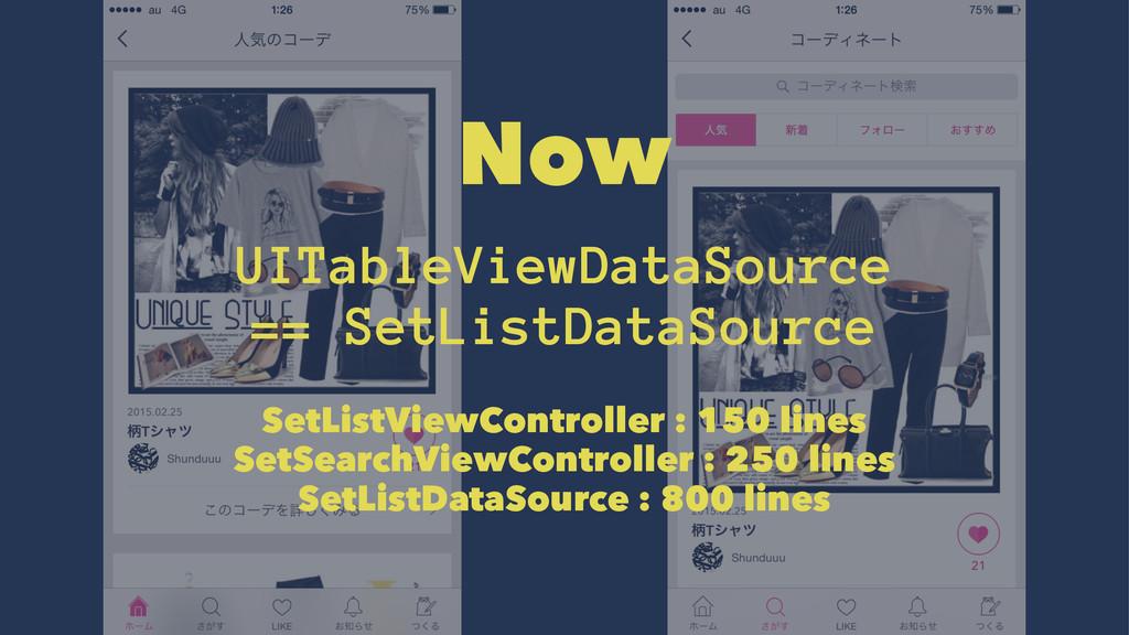 Now UITableViewDataSource == SetListDataSource ...