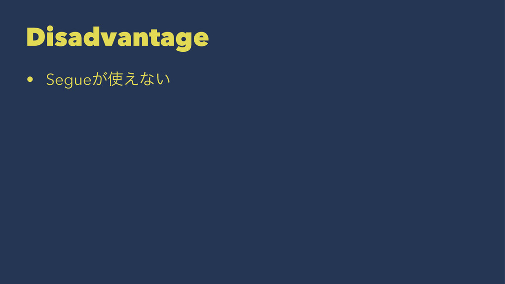 Disadvantage • Segue͕͑ͳ͍