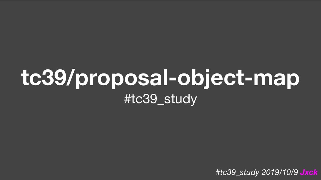 tc39/proposal-object-map #tc39_study #tc39_stud...