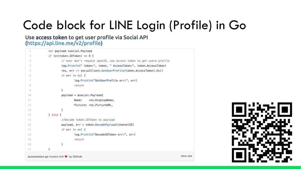 Code block for LINE Login (Profile) in Go