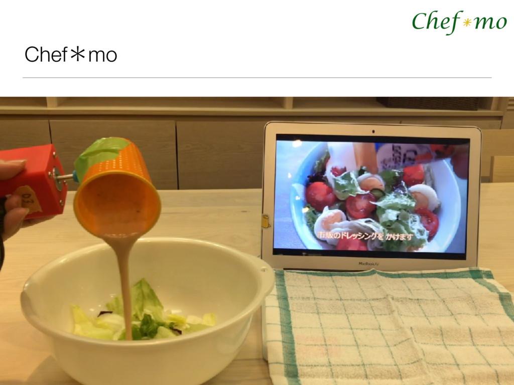 Chef mo * Chefˎmo 2