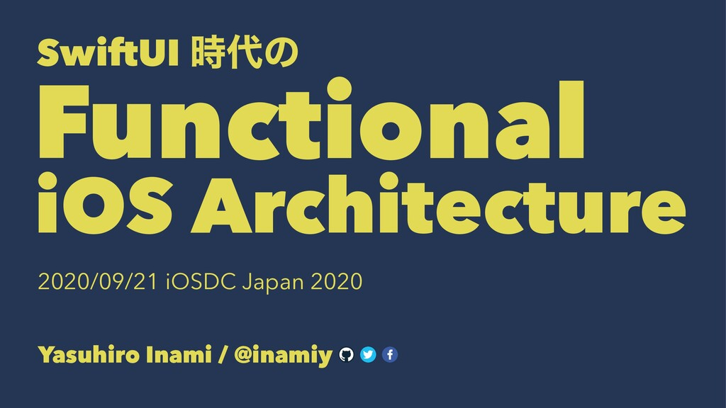 SwiftUI ͷ Functional iOS Architecture 2020/09...