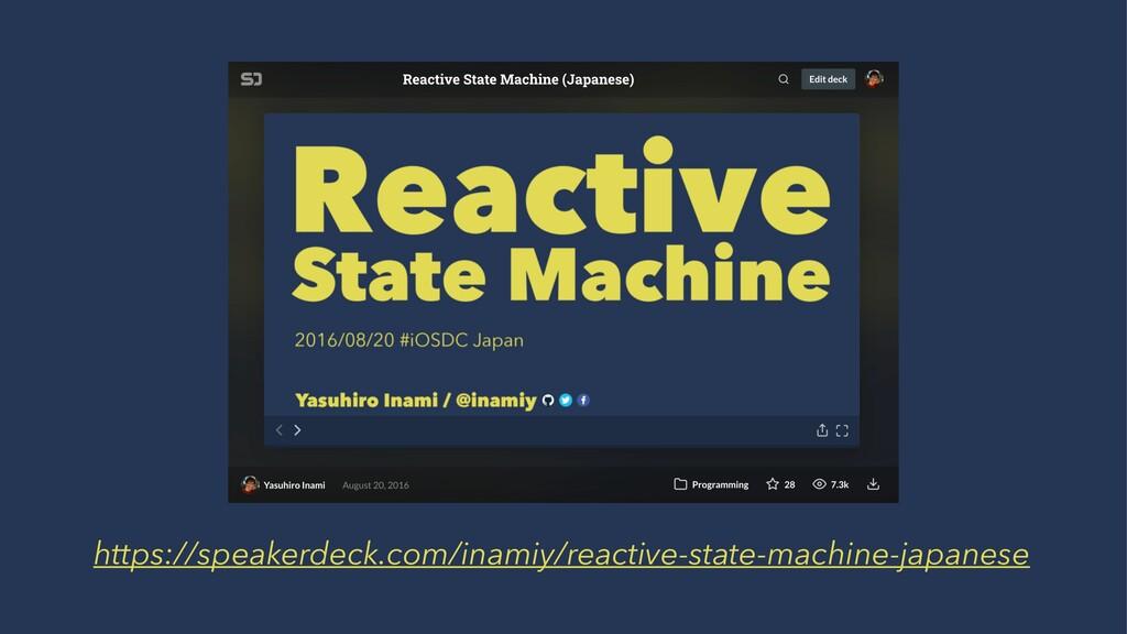 ɹhttps://speakerdeck.com/inamiy/reactive-state-...