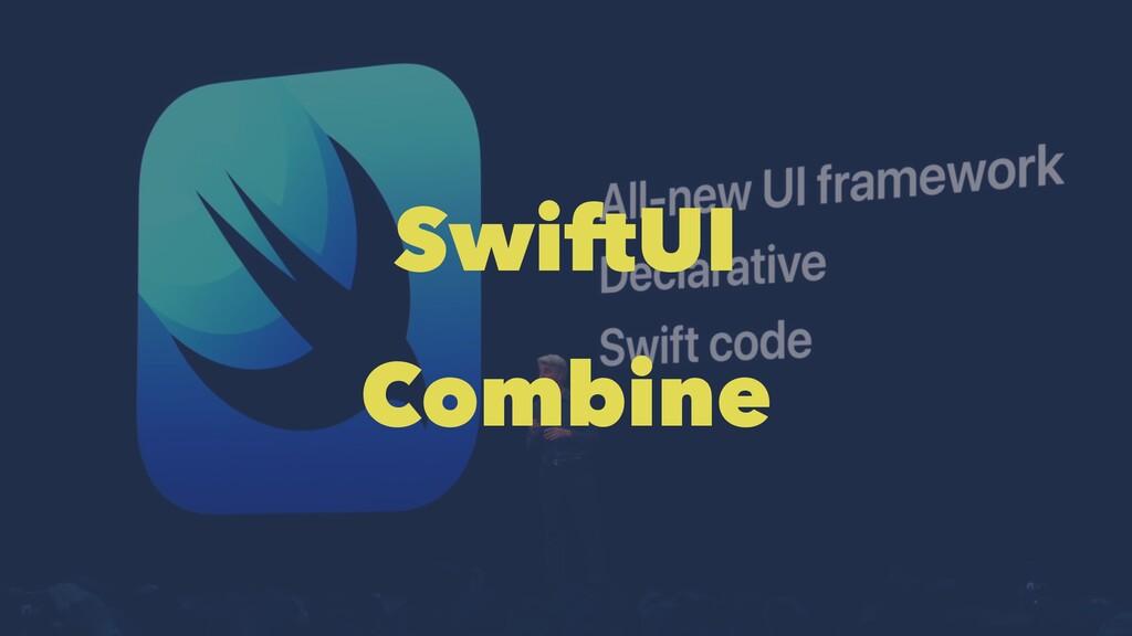 SwiftUI Combine