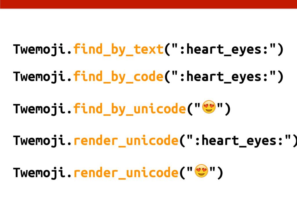 "Twemoji.find_by_text("":heart_eyes:"") Twemoji.fi..."