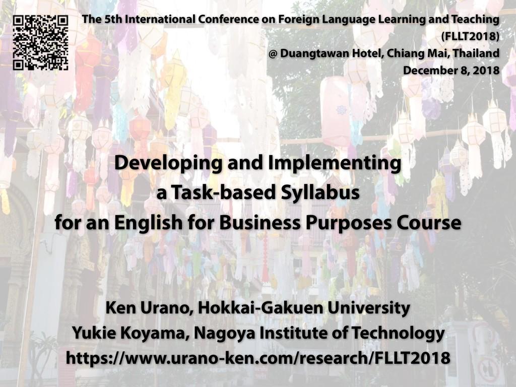 Ken Urano, Hokkai-Gakuen University Yukie Koyam...
