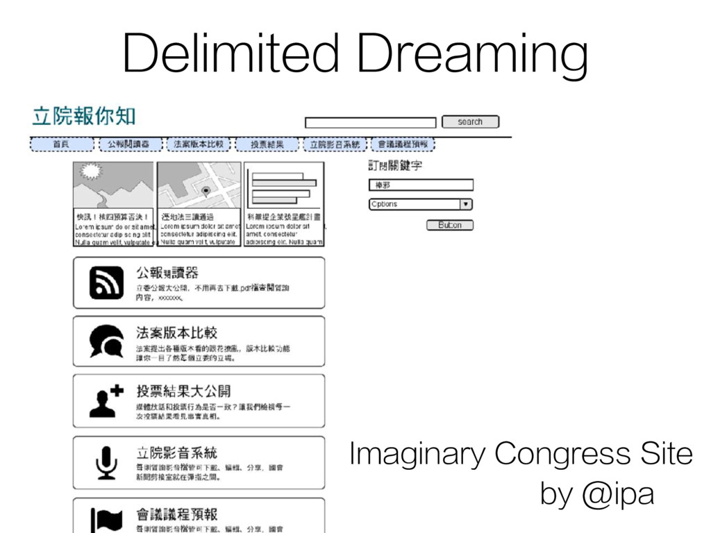 Imaginary Congress Site by @ipa Delimited Dream...