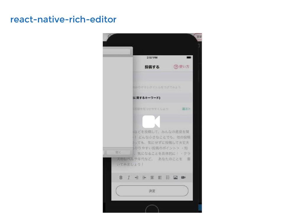 react-native-rich-editor