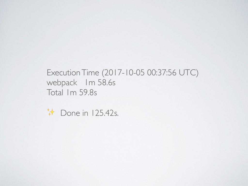 Execution Time (2017-10-05 00:37:56 UTC) webpac...