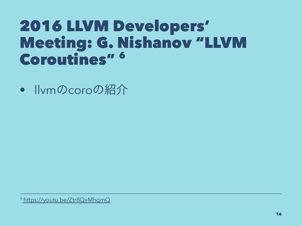 "2016 LLVM Developers' Meeting: G. Nishanov ""LLV..."
