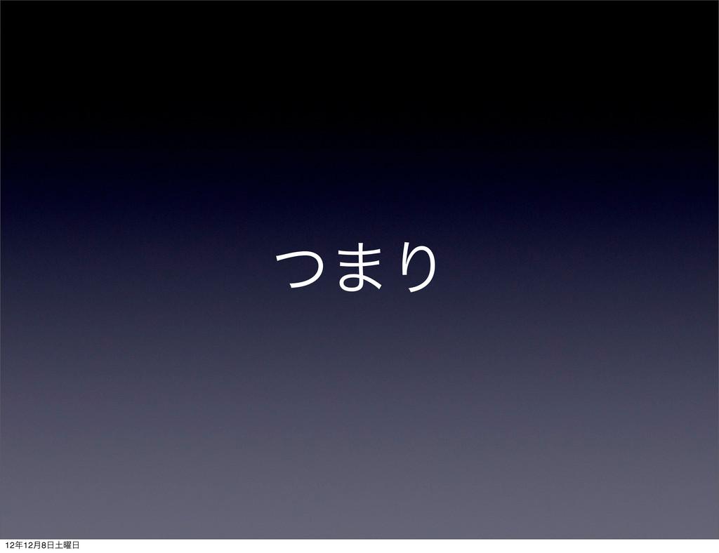 ͭ·Γ 1212݄8༵