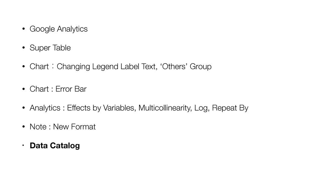 • Google Analytics • Super Table • ChartɿChangi...