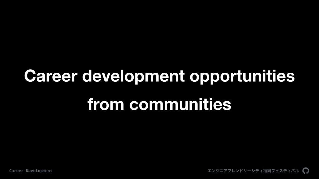 Career development opportunities from communiti...