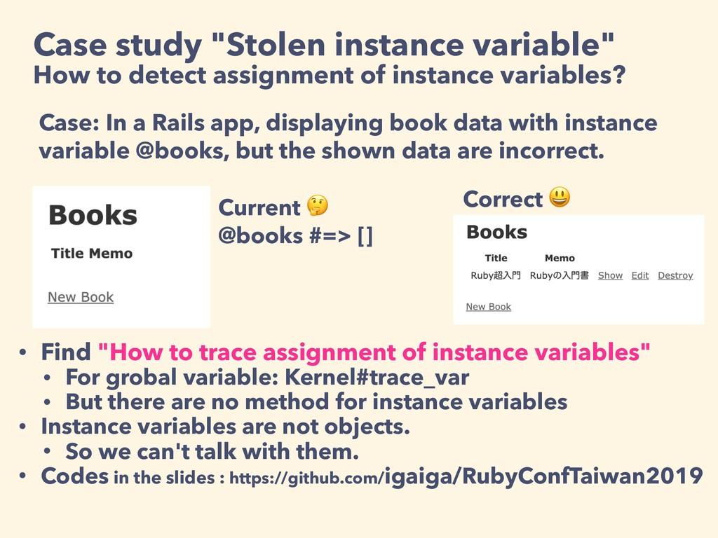 "Case study ""Stolen instance variable"" How to de..."