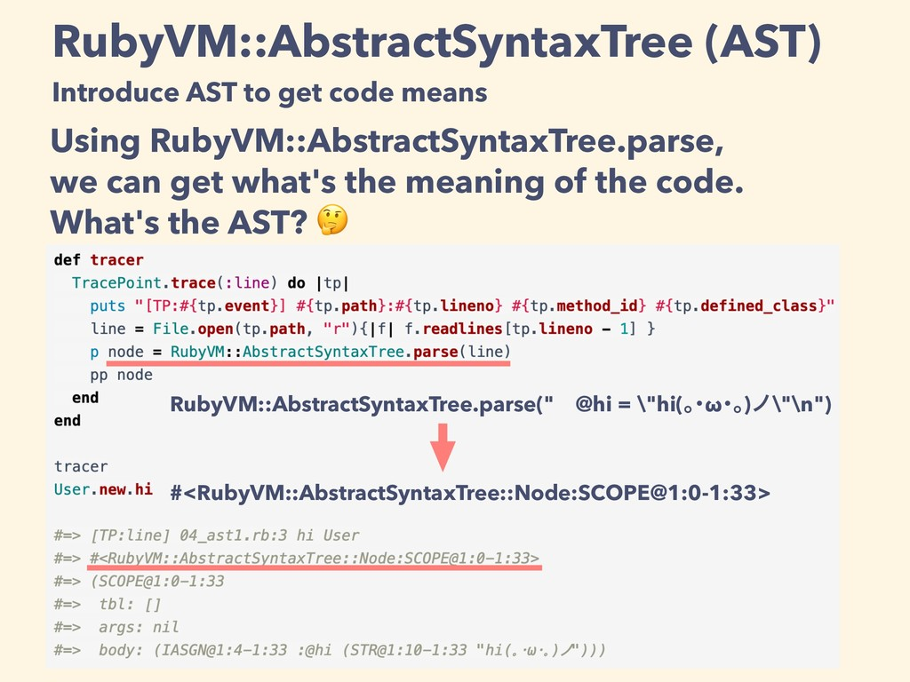 RubyVM::AbstractSyntaxTree (AST) Introduce AST ...