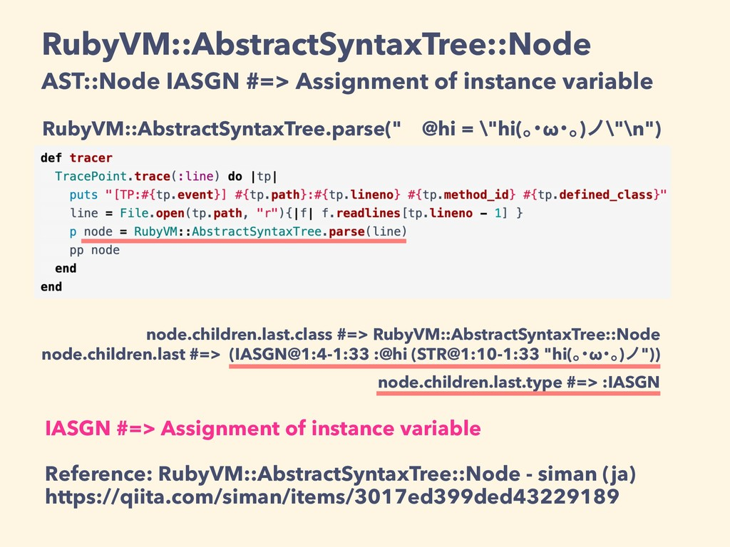 node.children.last.class #=> RubyVM::AbstractSy...