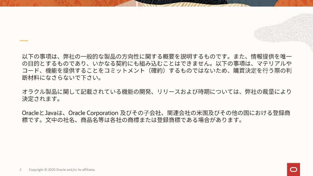 Oracle Java Oracle Corporation Oracle Java Orac...