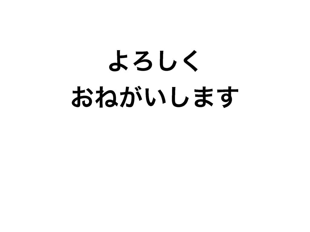 ΑΖ͘͠ ͓Ͷ͕͍͠·͢