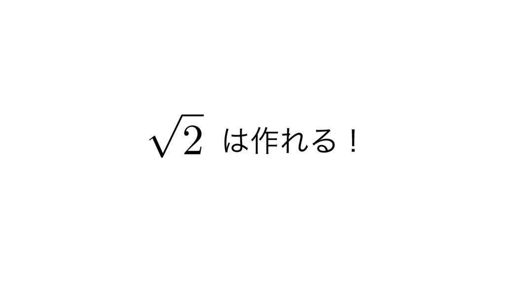 㲋࡞ΕΔʂ p 2