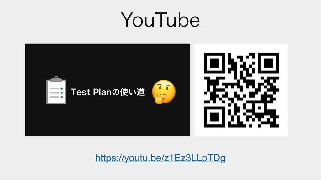 :PV5VCF https://youtu.be/z1Ez3LLpTDg