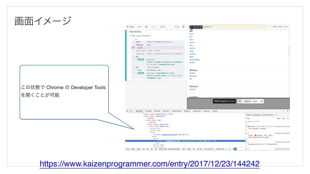 ը໘Πϝʔδ https://www.kaizenprogrammer.com/entry/2...