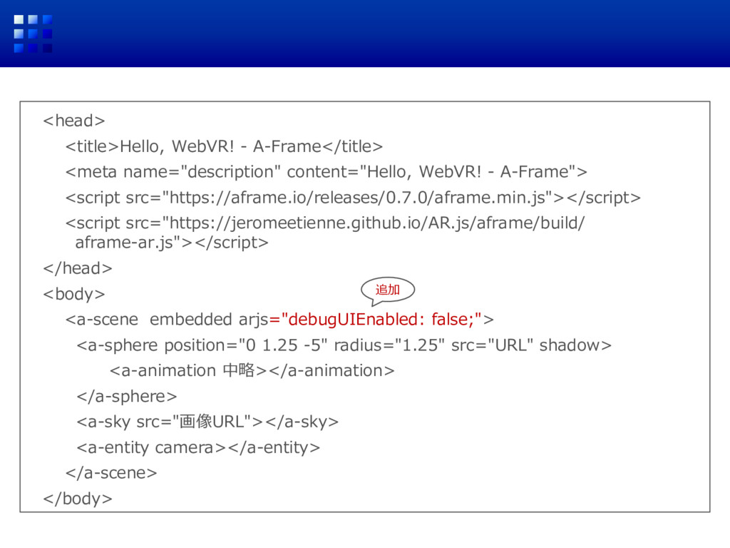 <head> <title>Hello, WebVR! - A-Frame</title> <...