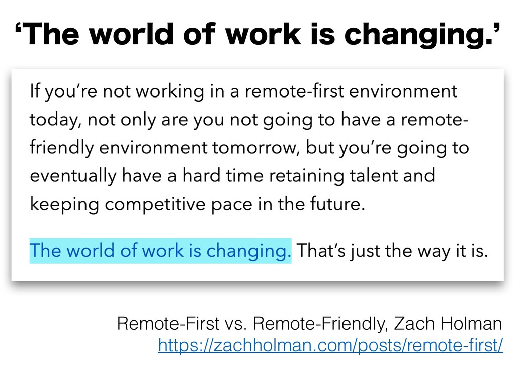 Remote-First vs. Remote-Friendly, Zach Holman h...