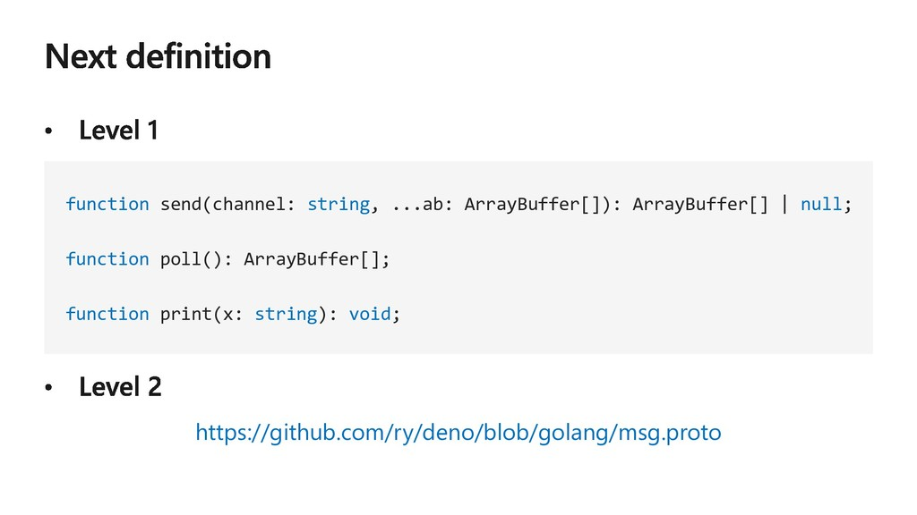 function send(channel: string, ...ab: ArrayBuff...