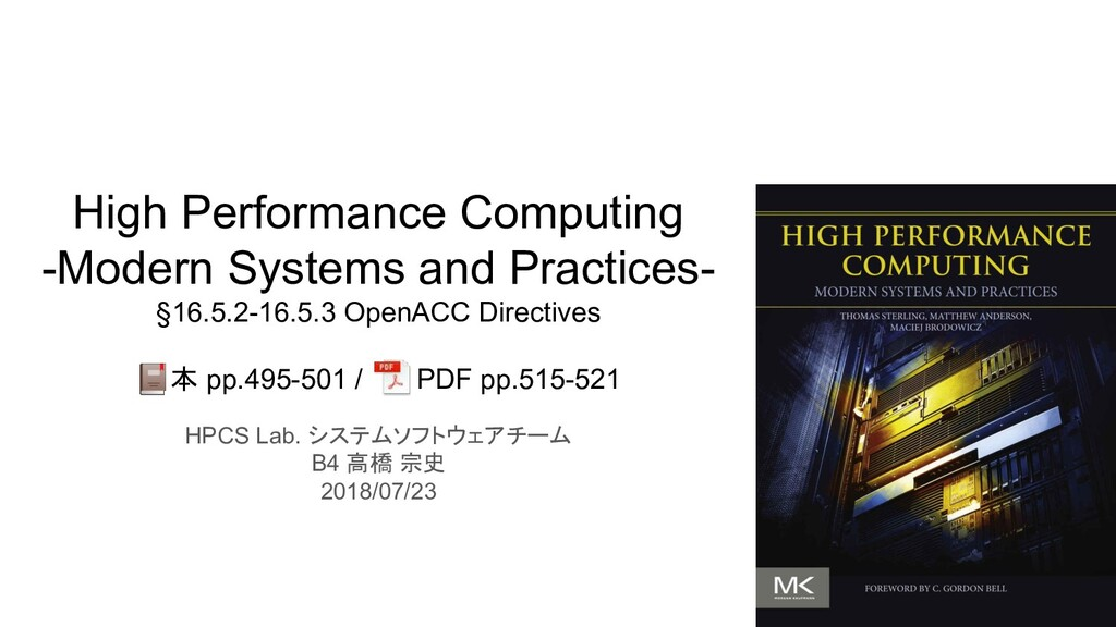 High Performance Computing -Modern Systems and ...
