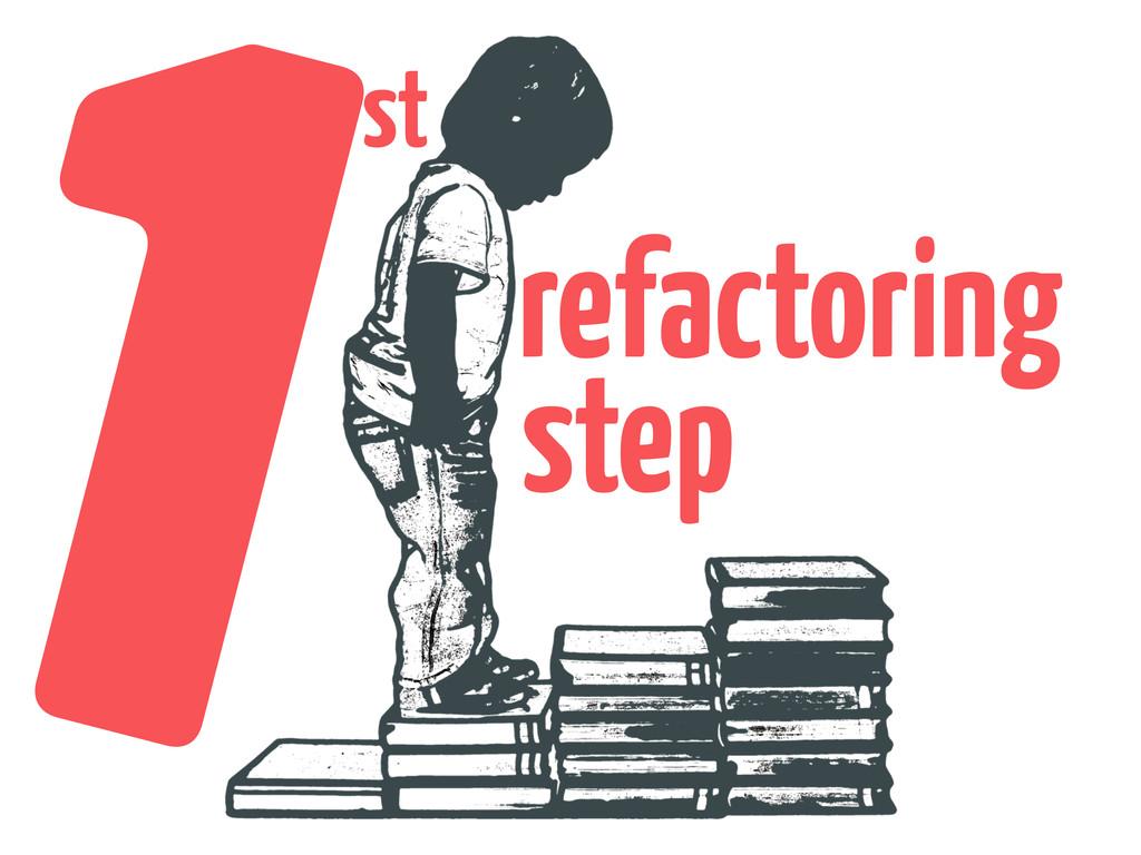 refactoring 1st step