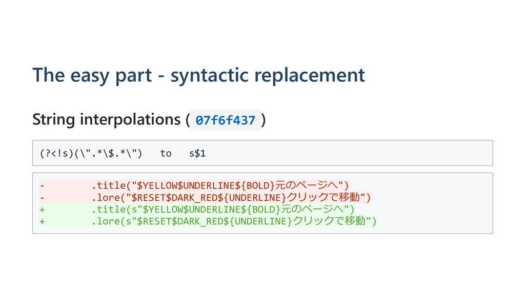 The easy part - syntactic replacement String in...