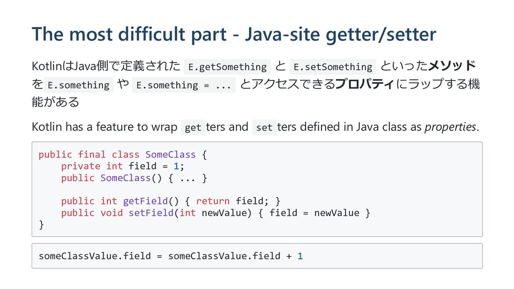 The most difficult part - Java-site getter/sett...