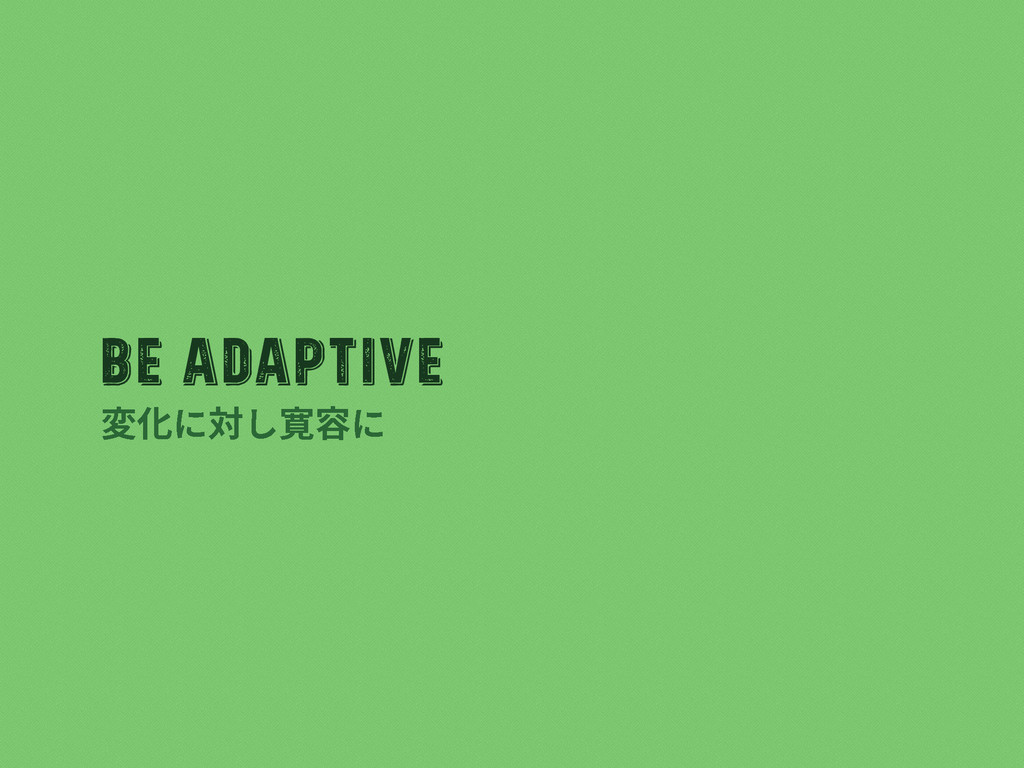 Be Adaptive 㢌⻉ח㼎׃㻂㺁ח