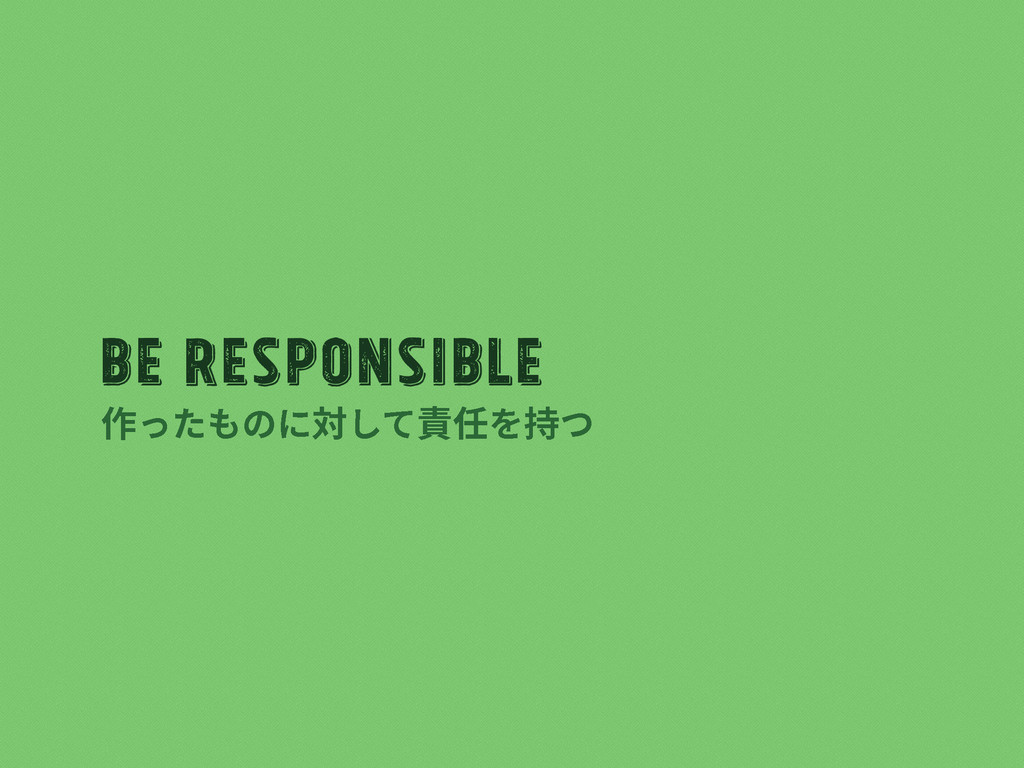Be responsible ⡲ךח㼎׃ג顑⟣䭯א