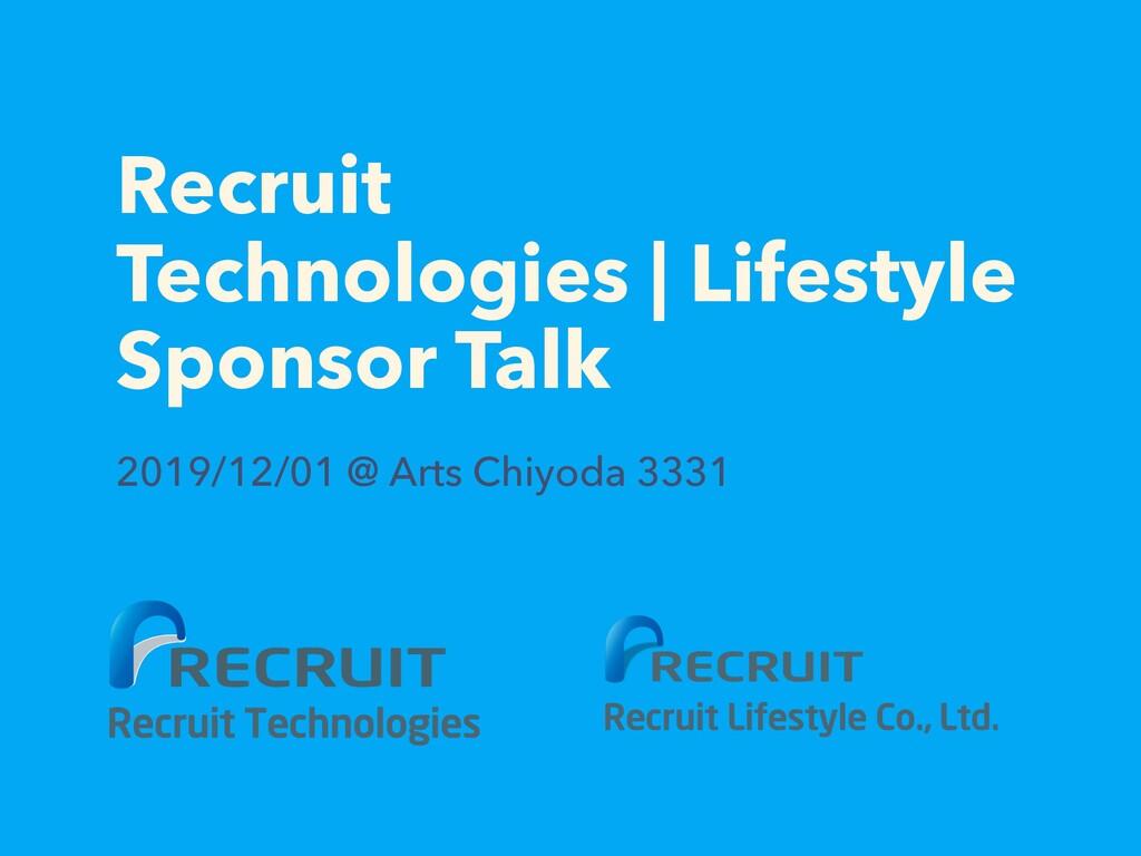 Recruit Technologies | Lifestyle Sponsor Talk 2...