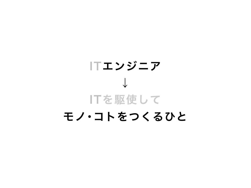*5ΤϯδχΞ ˣ *5Λۦͯ͠ ϞϊŋίτΛͭ͘Δͻͱ