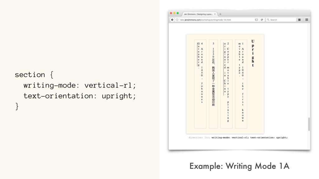 section { writing-mode: vertical-rl; text-orien...