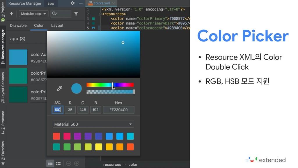 Color Picker • Resource XML Color Double Click...