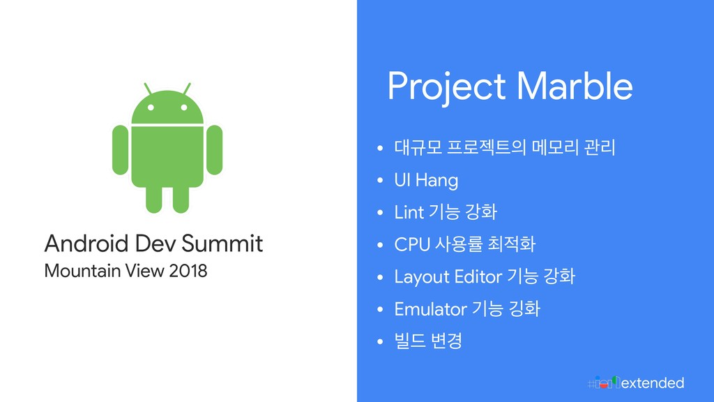 Android Dev Summit  Mountain View 2018 Project ...