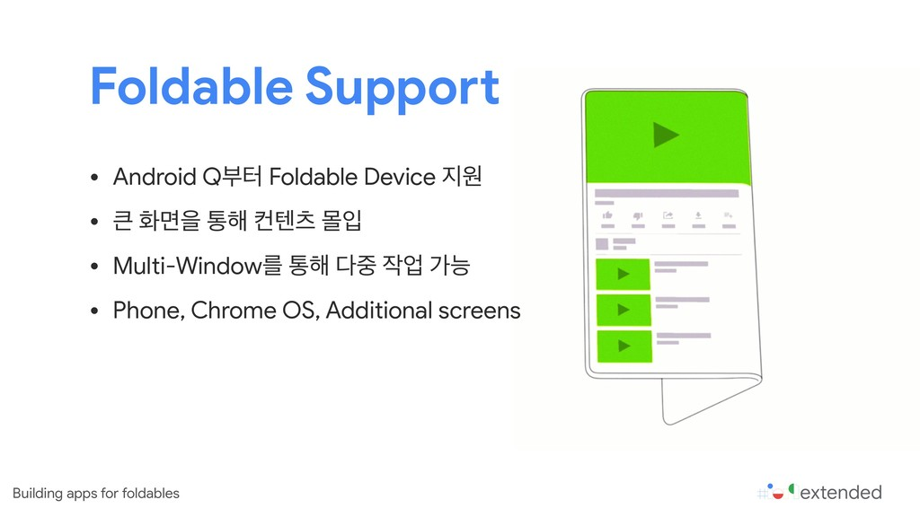 Foldable Support Building apps for foldables • ...