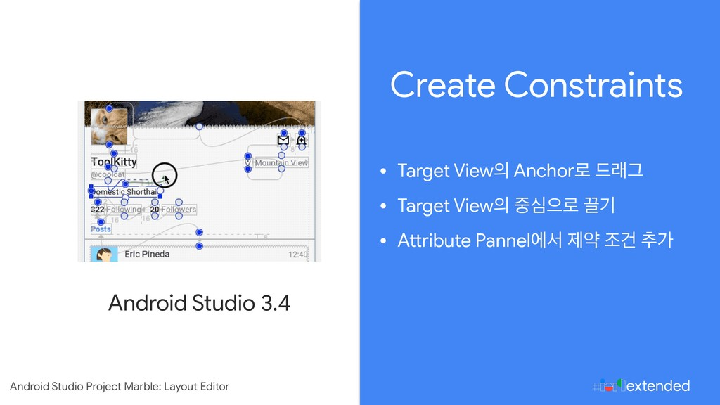 Android Studio 3.4 Android Studio Project Marbl...