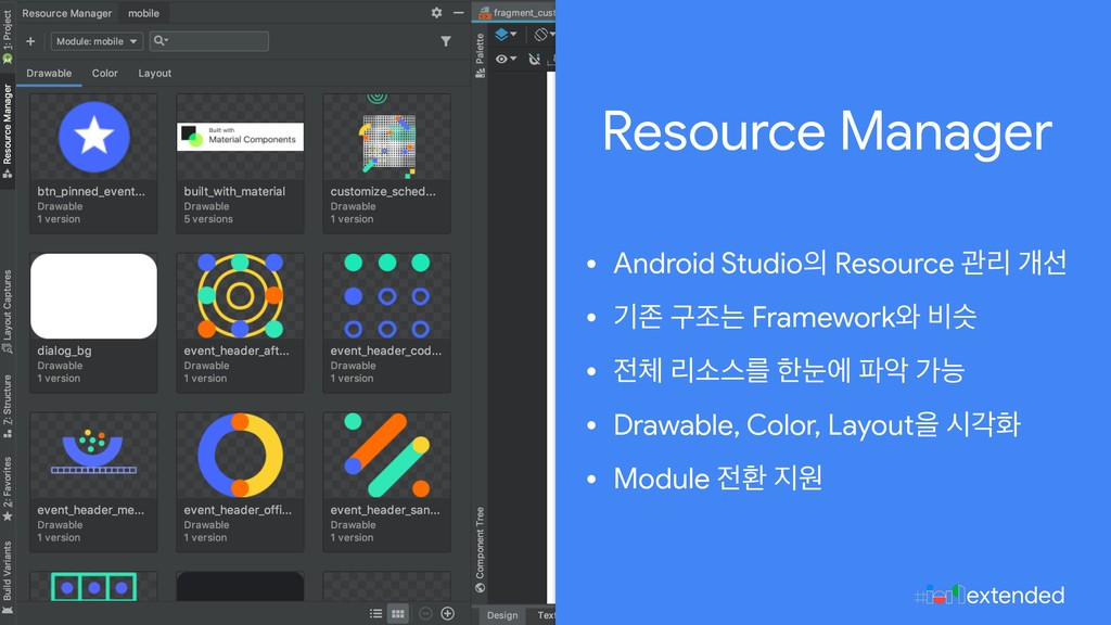 extended Resource Manager • Android Studio Res...
